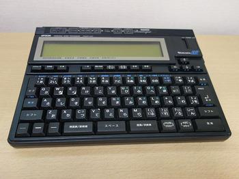 DSC00882.JPG