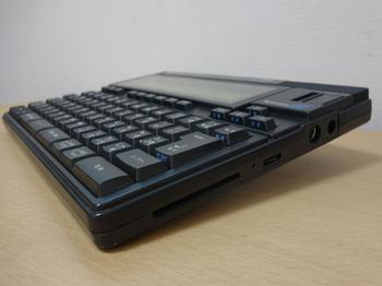 DSC00889.JPG