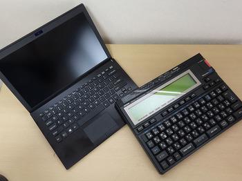 DSC00923.JPG