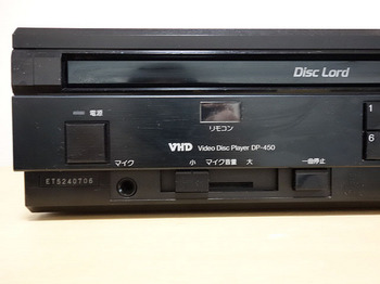 DSC02129.JPG