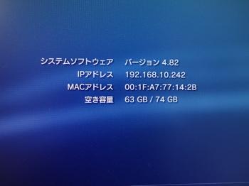 DSC06228.JPG