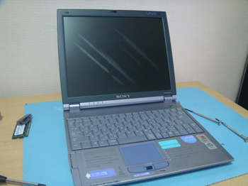 DSC07433.JPG