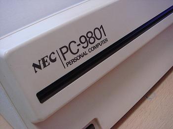 DSC01051.JPG