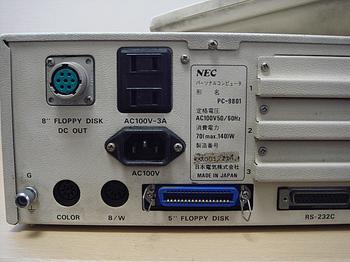 DSC01065.JPG