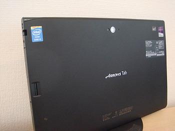 DSC01725.JPG