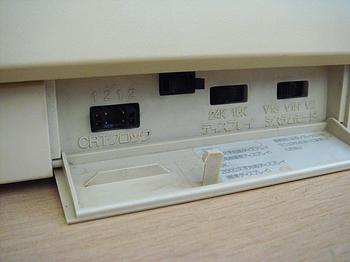 DSC03944.JPG