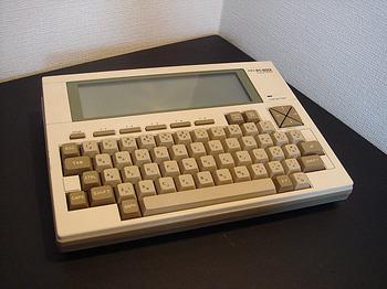 DSC06463.JPG