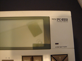 DSC06467.JPG