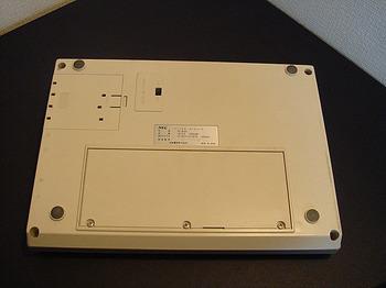 DSC06480.JPG