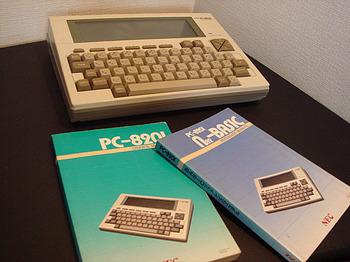 DSC06494.JPG