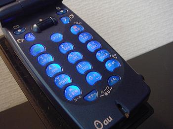 DSC09615.JPG