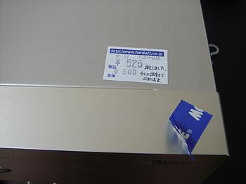 DSC09782.JPG