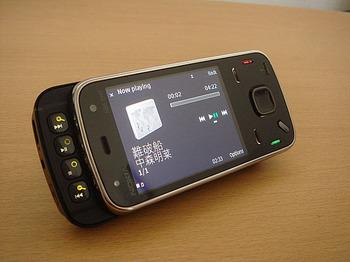 DSC09950.JPG
